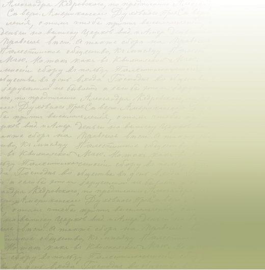 Ansicht 7 - Geburtskarte Schnipp-Schnapp