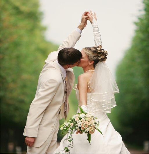 Ansicht 6 - Hochzeit Danke Harmonie