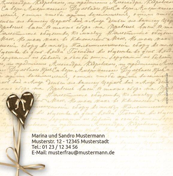 Ansicht 2 - Hochzeit Dankeskarte Herzensgedicht