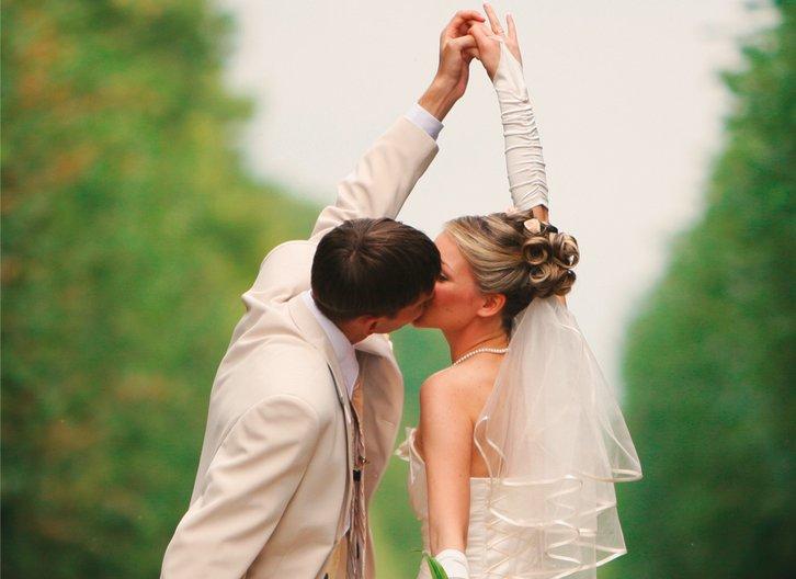 Ansicht 5 - Hochzeit Danke Harmonie