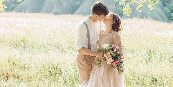 Ansicht 4 - Dankeskarten Hochzeit Zahrte Blume