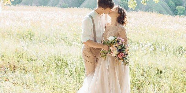 Ansicht 4 - Hochzeitseinladungen Zahrte Blume