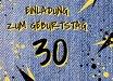 Ansicht 7 - Geburtstagseinladung Jeans Style 30